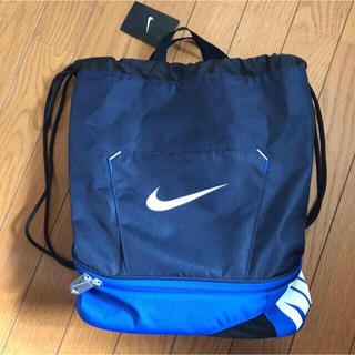 ナイキ(NIKE)の新品タグ付 NIKE プールバッグ 紺/青 ナイキ 14ℓ ビーチバッグ 水着入(レッスンバッグ)