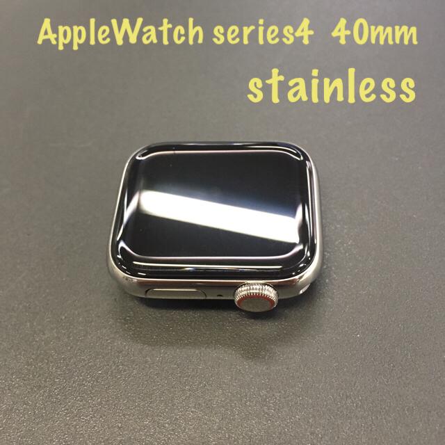 シャネル 時計 レプリカ amazon 、 Apple Watch - アップルウォッチ ステンレス 40の通販 by customcustom's shop|アップルウォッチならラクマ