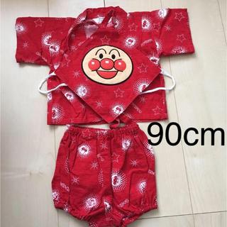 アンパンマン(アンパンマン)のアンパンマン  甚平 サイズ90(甚平/浴衣)