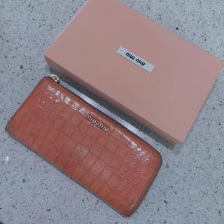 bff2c3d8b904 ミュウミュウ(miumiu)の本物 ミュウミュウ MIUMIU 長財布 財布 クロコダイル ピンク (