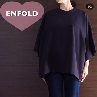エンフォルド(ENFOLD)の【ENFOLD】エンフォルド   ブラウス/シャツ、ネイビー(シャツ/ブラウス(半袖/袖なし))
