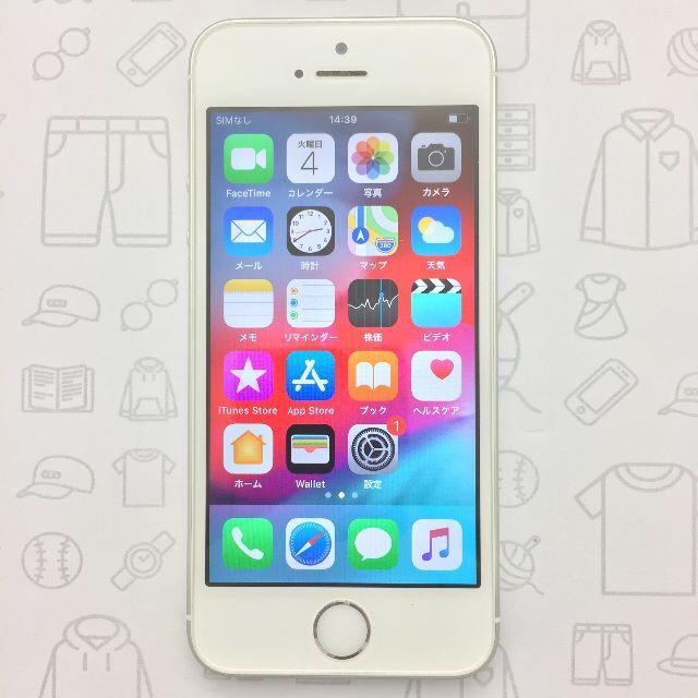 iPhone(アイフォーン)の【ラクマ公式】iPhone SE 32GB 353064096258040 スマホ/家電/カメラのスマートフォン/携帯電話(スマートフォン本体)の商品写真