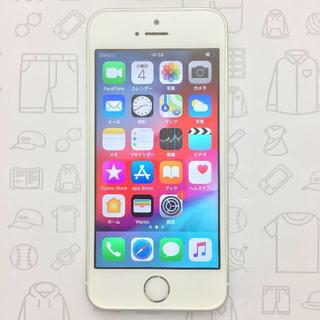 アイフォーン(iPhone)の【ラクマ公式】iPhone SE 32GB 353064096258040(スマートフォン本体)