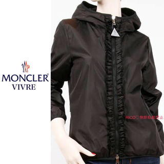 モンクレール(MONCLER)の新品♡2019SS♡モンクレール フリル ブルゾン VIVRE パーカー(ブルゾン)