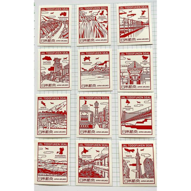 JAL(日本航空)(ジャル(ニホンコウクウ))のJAL都道府県シール(1) エンタメ/ホビーのテーブルゲーム/ホビー(航空機)の商品写真