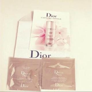 ディオール(Dior)のディオール 美容乳液(乳液 / ミルク)