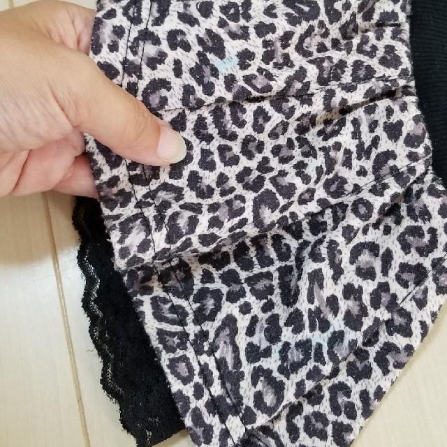しまむら(シマムラ)のヒョウ柄 チュチュ スカート 80 キッズ/ベビー/マタニティのベビー服(~85cm)(スカート)の商品写真