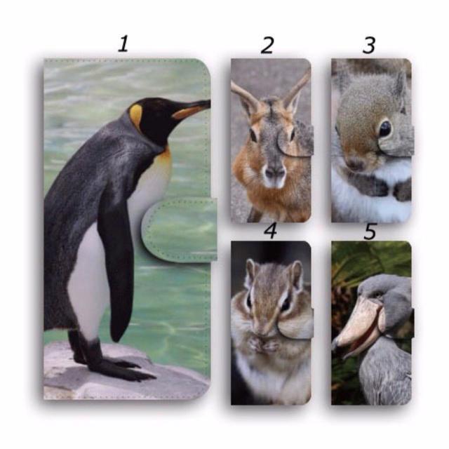 ルイヴィトン アイフォーン7 ケース 安い | 鳥 動物 iPhoneケース かわいい 手帳型ケースの通販 by ララ 's shop|ラクマ