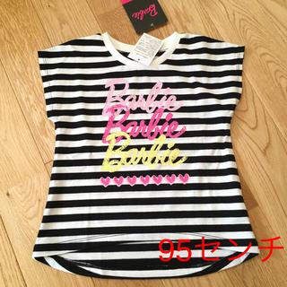 バービー(Barbie)の新品未使用‼️95センチ バービー  ボーダー tシャツ barbie(Tシャツ/カットソー)