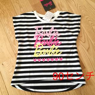 バービー(Barbie)の新品未使用‼️90センチ ボーダー barbie バービー  tシャツ(Tシャツ/カットソー)
