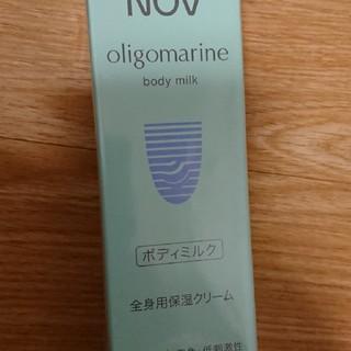 ノブ(NOV)のノブ ボディミルク(ボディローション/ミルク)