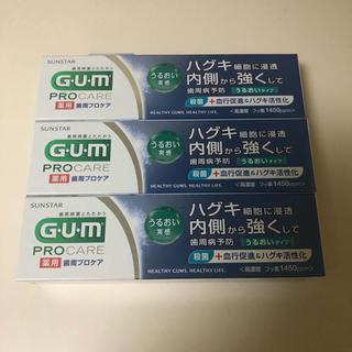 サンスター(SUNSTAR)のサンスター GUM 歯周プロケア 薬用 3つセット(歯磨き粉)