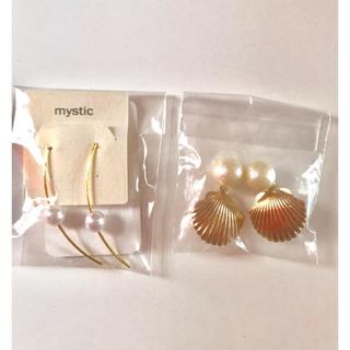 ミスティック(mystic)のmystic ピアス 2個セット(ピアス)