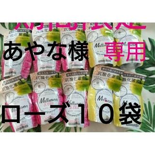 メルサボン(Mellsavon)の💖メルサボン生ボディウォッシュ詰め替え10袋《①袋300円》取置き可(ボディソープ/石鹸)