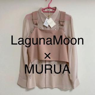 ムルーア(MURUA)の新品未使用 ムルーア&ラグナムーン トップス(カットソー(長袖/七分))