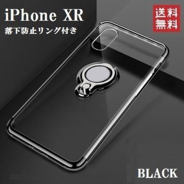 落下防止リング付き☆iPhoneXR専用 TPUクリアケース BLACKの通販 by ZERO's shop|ラクマ