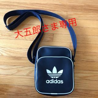 アディダス(adidas)のアディダスオリジナルス ショルダーバック adidas ボディバッグ(ショルダーバッグ)