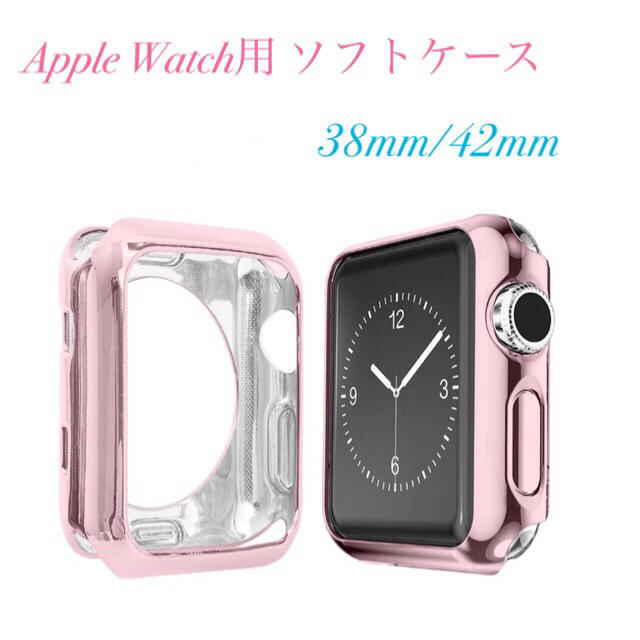 ブライトリング ベントレー スーパーコピー 時計 | ☆送料無料 アップルウォッチ ケース ソフトカバー AppleWatch用カバーの通販 by KT1220's shop|ラクマ