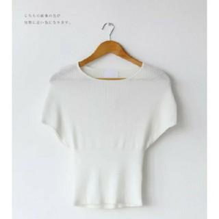 カワイイ(cawaii)の(ホワイト)「ante」シェルシルエットトップス (カットソー(半袖/袖なし))
