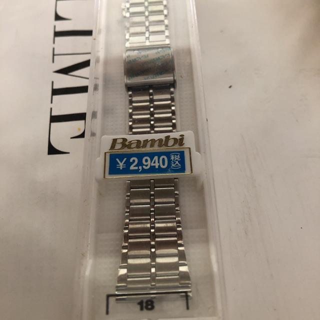 ロレックス コピー 高品質 - 腕時計 替えベルト 18mmの通販 by クレタケ's shop|ラクマ