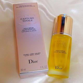ディオール(Dior)のいーちゃん様専用(フェイスオイル / バーム)