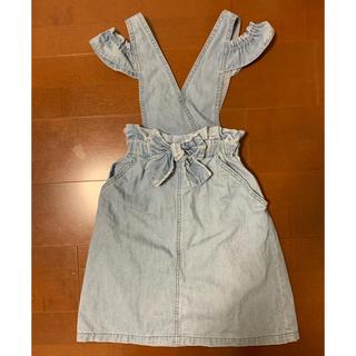 ブリーズ(BREEZE)のmoyashikko様専用! デニム 2way スカート +gap Tシャツ(スカート)