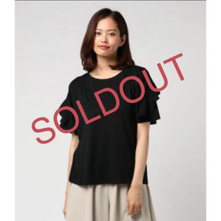 【試着のみ】Social GIRL/袖コンシャスフリルTシャツ/M(Tシャツ(半袖/袖なし))