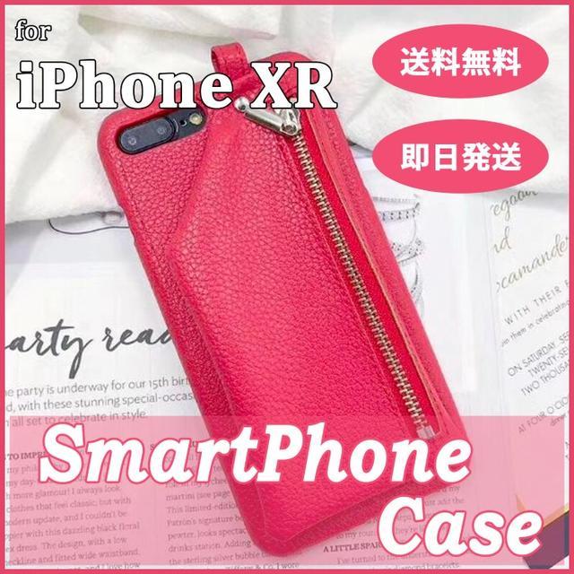 iPhone XR用 ポーチ型 高級レザー レッド カード入れ ケースの通販 by ふぁいあ's shop|ラクマ