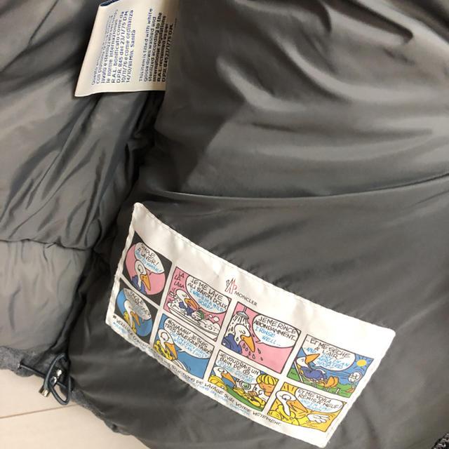 MONCLER(モンクレール)のモンクレール モンジュネーブル ダウン メンズのジャケット/アウター(ダウンジャケット)の商品写真