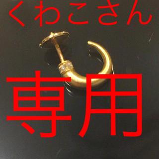 アイファニー(EYEFUNNY)のEYEFUNNY ホーンピアス(ピアス(両耳用))