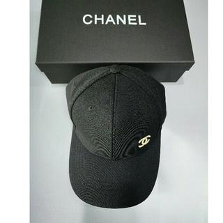 シャネル(CHANEL)のシャネル キャップ 刺繍 カッコイイ シンプル (キャップ)