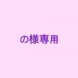 カスタネ(Kastane)のの様専用 ギンガムチェックブラウス(シャツ/ブラウス(半袖/袖なし))