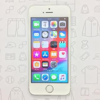 アイフォーン(iPhone)の【ラクマ公式】iPhone SE 32GB 353064096427496(スマートフォン本体)