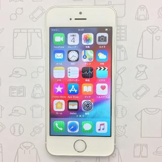 アイフォーン(iPhone)の【ラクマ公式】iPhone SE 32GB 356613089603153(スマートフォン本体)