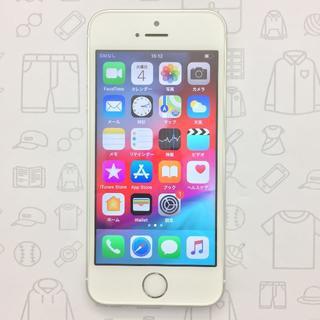 アイフォーン(iPhone)の【ラクマ公式】iPhone SE 32GB 353064096372742(スマートフォン本体)