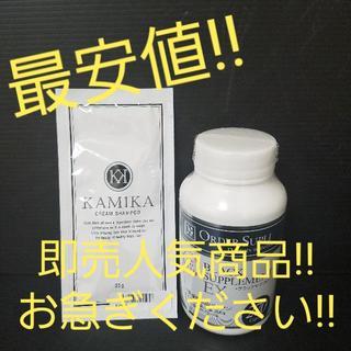 【最安値!!】ブラックサプリEX(その他)