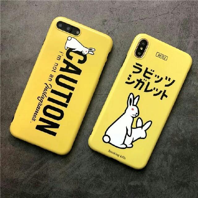 おしゃれ iphonex ケース バンパー / FR2 iPhone ケース 2枚の通販 by KJ|ラクマ