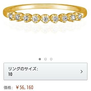 ヨンドシー(4℃)の☆お値下げ☆4℃ k18 ダイヤモンドリング #10☆(リング(指輪))