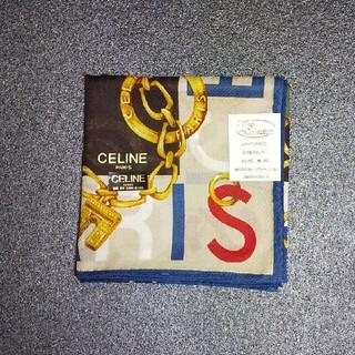 セリーヌ(celine)の新品 CELINE② ハンカチ  スカーフ 大判  膝掛け チェーン柄 (バンダナ/スカーフ)