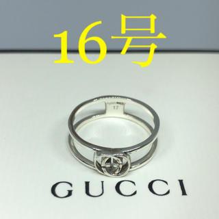 グッチ(Gucci)の[美品]GUCCI 指輪 リング 16号 箱付き(リング(指輪))