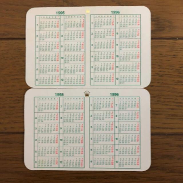 ROLEX - ROLEXカレンダーカード 1995~1996年 2枚セットの通販 by 玉ねぎ坊や's shop|ロレックスならラクマ