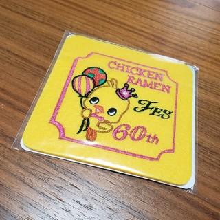ニッシンショクヒン(日清食品)のチキンラーメン ひよこちゃんコースター(キャラクターグッズ)