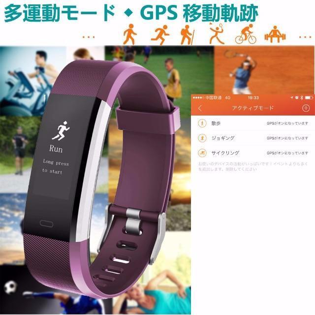GanRiver 活動量計 スマートブレスレット Bluetooth搭載 腕時計の通販 by yuki!'s shop|ラクマ