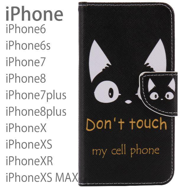 激安 iphone8 7 plus 6s X XS ケース 手帳 レザー 可愛いの通販 by 激安shop 高品質 激安 アクセサラー スマホケースを販売しております|ラクマ