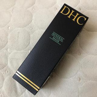 ディーエイチシー(DHC)の【新品未開封】DHC薬用ミネラルマスク 100g(パック / フェイスマスク)