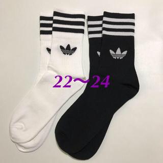 アディダス(adidas)の【22〜24】靴下  白&黒   2足(ソックス)