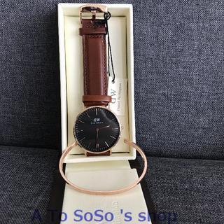 ダニエルウェリントン(Daniel Wellington)の限定お値下げ☆DW セット ブラック 40MM  ST MAWES メンズ(腕時計(アナログ))