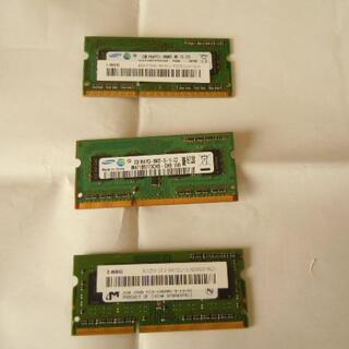 サムスン(SAMSUNG)のSAMSUNG製 ノートパソコン用メモリ 2G×2枚 PC3-10600S(PCパーツ)