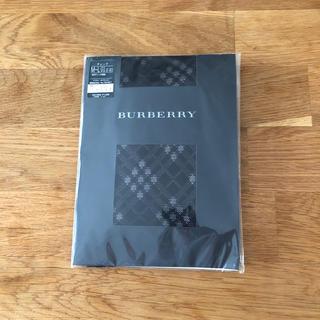 バーバリー(BURBERRY)のBurberry (その他)