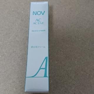 ノブ(NOV)のノブACアクティブ スポッツクリーム 部分用クリーム(フェイスクリーム)